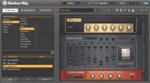 guitar-recording-software